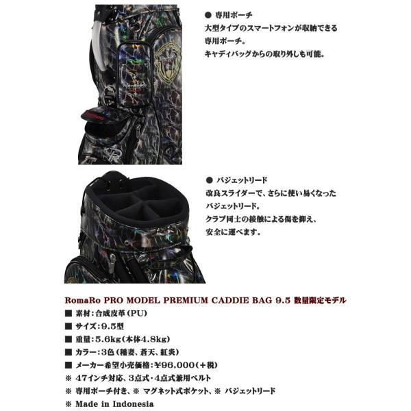 ゴルフ キャディバッグ 数量限定 RomaRo ロマロ PRO MODEL PREMIUM CADDIE BAG 9.5 プロモデル プレミアム キャディバッグ 2019年モデル fujigolf-kyoto 05