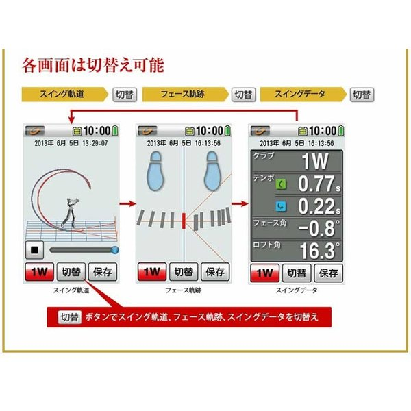 Yupiteru ユピテル GST-5 Arc ゴルフスイングトレーナー 2017年モデル|fujigolf-kyoto|06