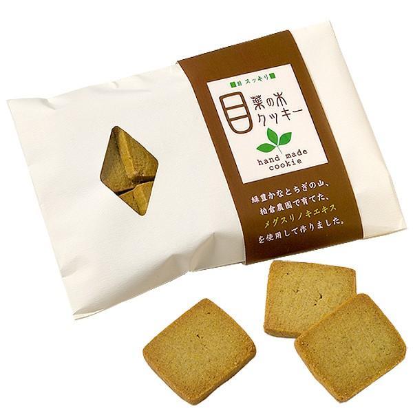 [販売終了]目薬の木クッキー|fujigreen|02