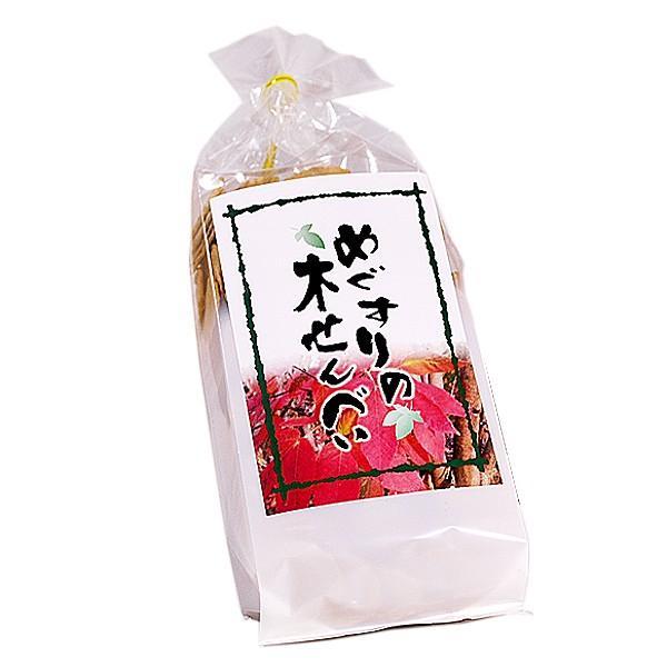 メグスリノキお菓子 めぐすりの木せんべい(大) fujigreen