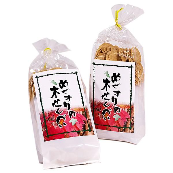 メグスリノキお菓子 めぐすりの木せんべい(大) fujigreen 03