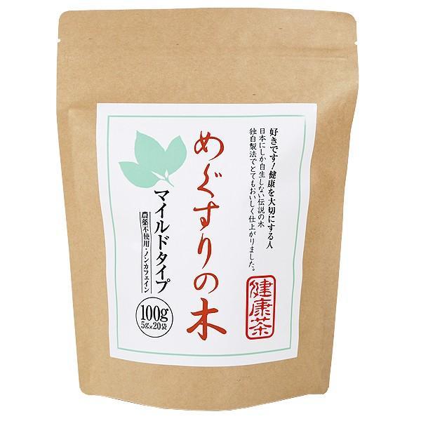 メグスリノキ茶 健康茶マイルドタイプ100g fujigreen