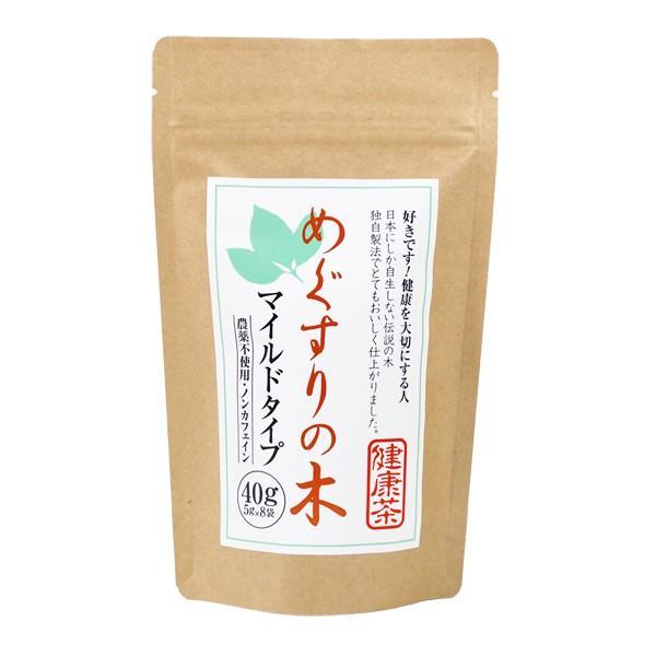 メグスリノキ茶 健康茶マイルドタイプ40g fujigreen