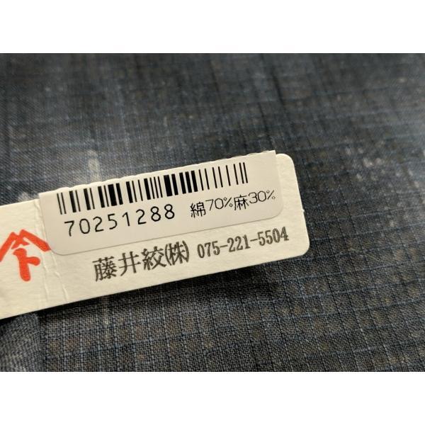 藤井絞 綿麻きもの 紅梅 雪花絞り 八つ畳 墨 板締め 仕立代込|fujikobo-yshop|08
