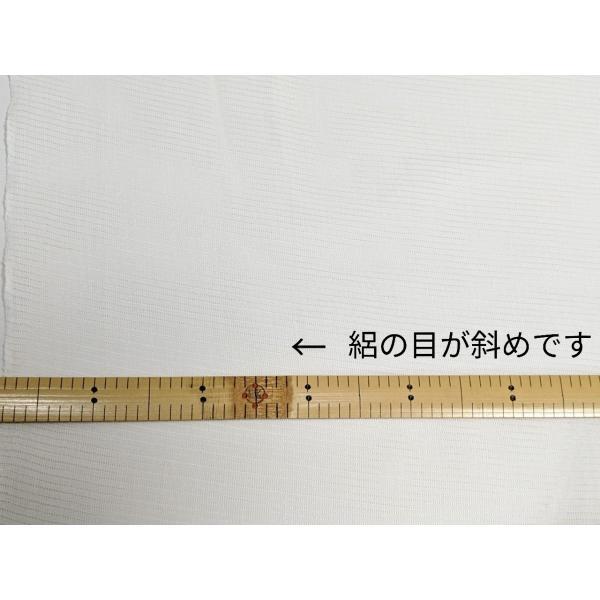 【切売します】小千谷長襦袢 横絽白 難有りなのでお得品 10cm単位  マスクの製作にも|fujikobo-yshop|02