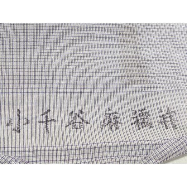 【切売します】小千谷長襦袢 格子柄 10cm単位 マスク製作の材料にも|fujikobo-yshop|05
