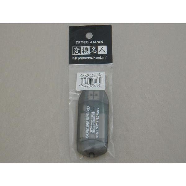 小型USBマルチカードリーダー/xD SDHC メモリースティック等の6種のカードに対応【メール便B利用可】 fujilata 03