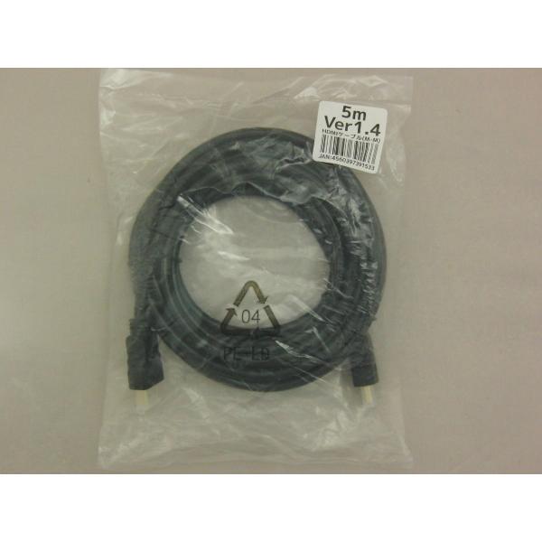 HDMIケーブル5m1.4規格対応/ノーブランドで高コスパ メール便C利用可
