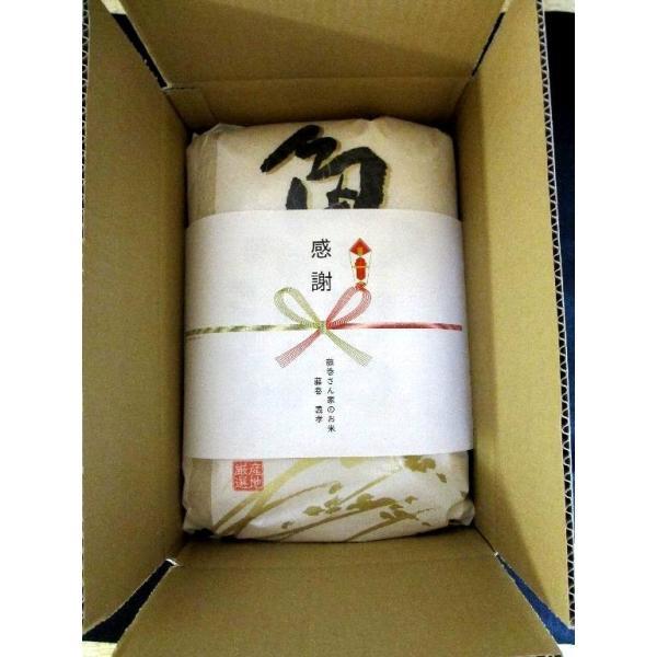 米 お米 5kg 令和2年産 新米 コシヒカリ 魚沼産 贈答用 新潟県 白米 送料無料|fujimakisanchi|02