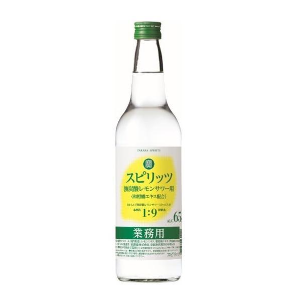 寶(タカラ) スピリッツ 強炭酸レモンサワー用 65% 600ml 業務用 宝スピリッツ