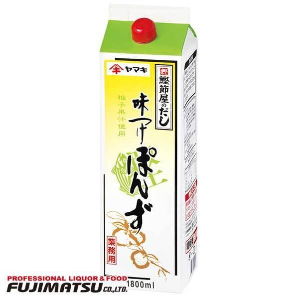 ヤマキ 味付けぽん酢 1.8L 紙パック