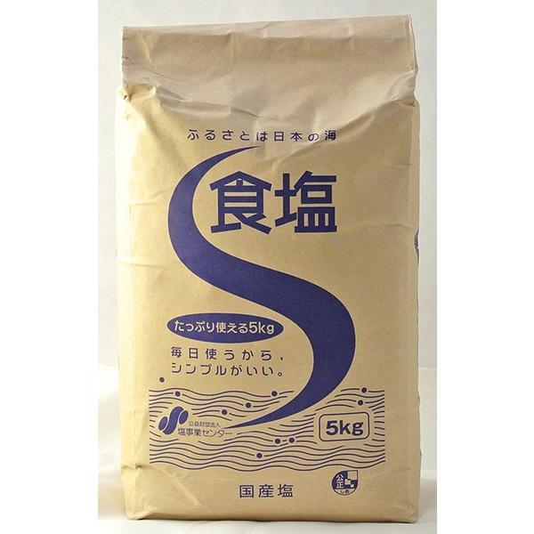 塩事業センター 食塩 5kg