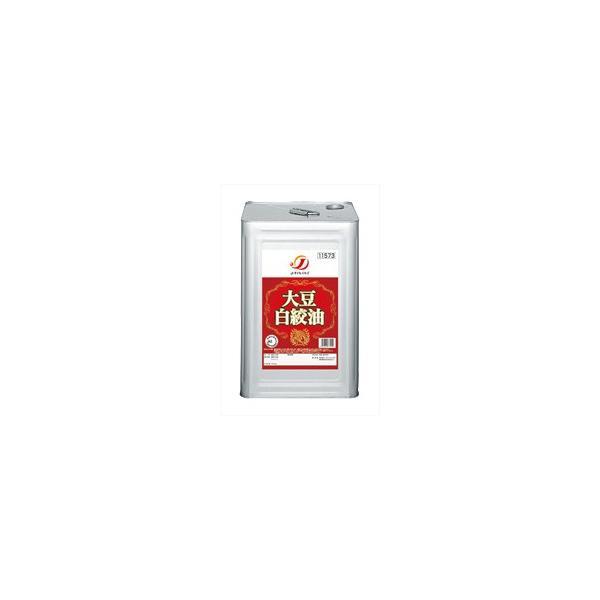 J-オイルミルズ 業務用 大豆白絞油【赤】 16.5kg 一斗缶