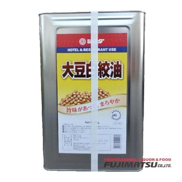 JFDA ジェフダ 大豆白絞油 業務用 一斗缶 16.5kg
