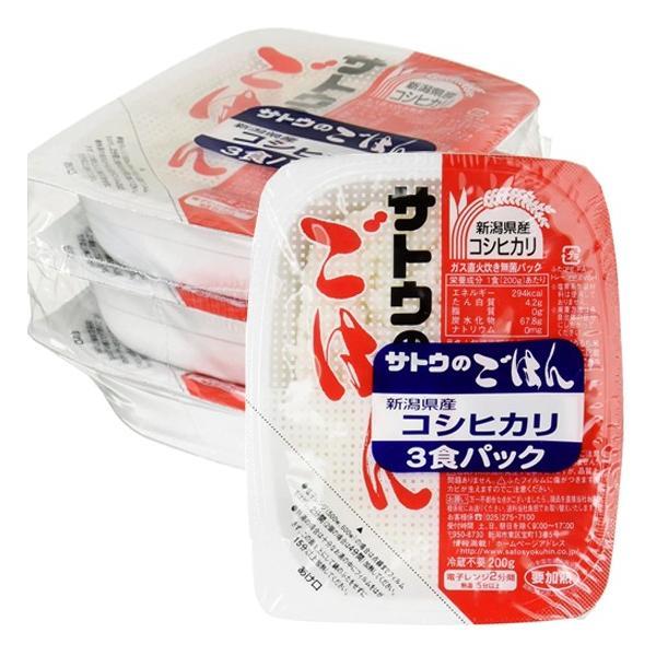 サトウのごはん 新潟県産コシヒカリ 200g x 36パック (1ケース) サトウ食品