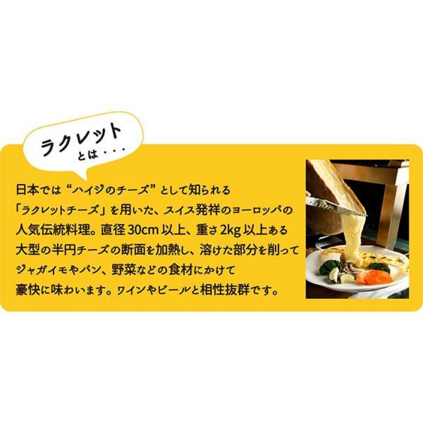 【翌日発送】三好式ラクレットオーブン FJ-01|fujimoku-store|06