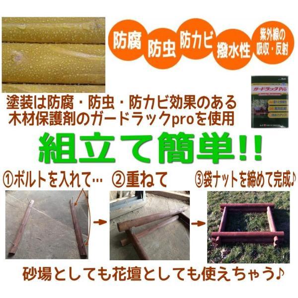 砂場 スクウェア  北海道産 子供用 天然木 DIY 木製 ギフト|fujimoku-store|04