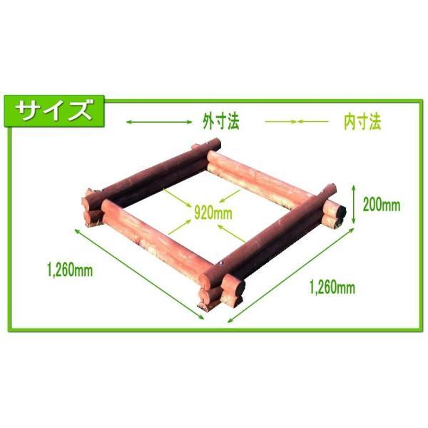 砂場 スクウェア  北海道産 子供用 天然木 DIY 木製 ギフト|fujimoku-store|05