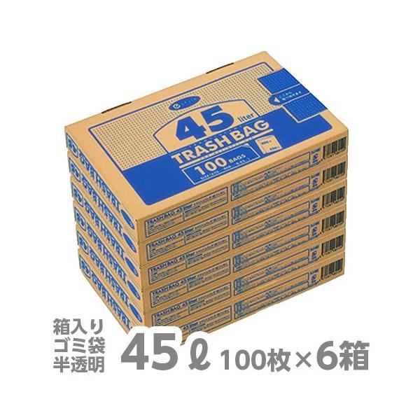 ゴミ袋e-styleトラッシュバッグ45L(100枚入)1ケース6箱入業務用