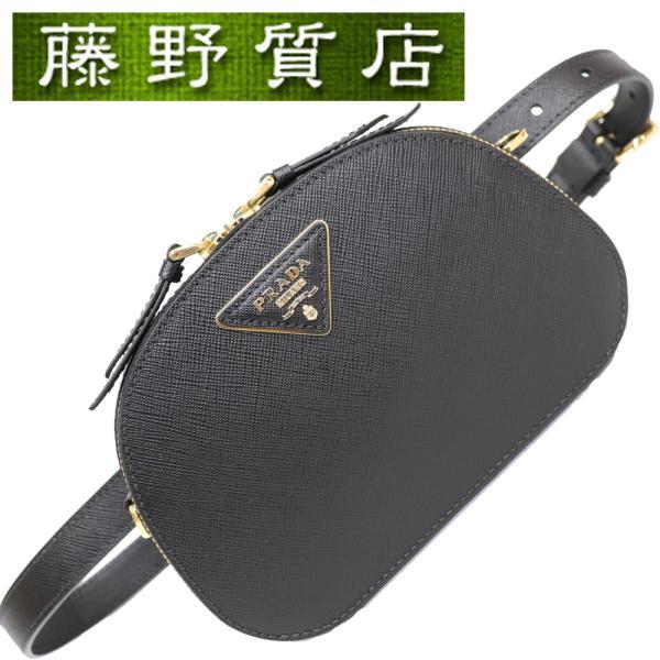 (新品)プラダPRADA2WAYウエストポーチショルダーレザー黒G金具1BL023-SAF-NERO8199