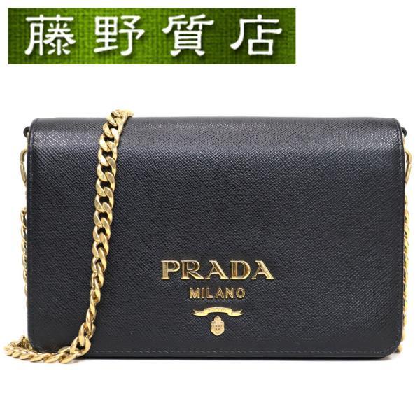 (美品)プラダPRADAチェーンウォレット財布サフィアーノ黒NEROG金具1BP0068234