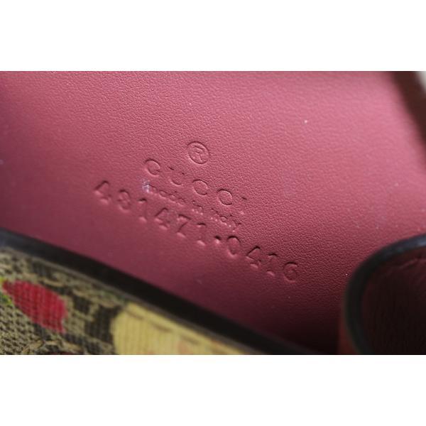 GUCCI グッチ シガレットケース GG ブルームス スプリーム キャンバス 481471 【質屋藤千商店】|fujisen78|07