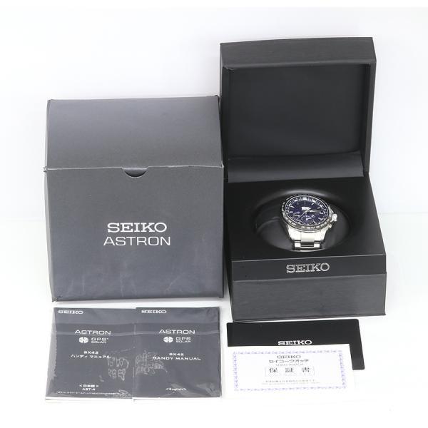 セイコー アストロン  SBXB147 GPSソーラー 電波 時計 8X42-0AC0-3  (質屋藤千商店)|fujisen78|08