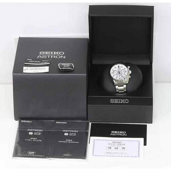 セイコー アストロン  SBXC047 GPSソーラー 電波 時計 5X53-0AJ0 (質屋藤千商店)|fujisen78|08