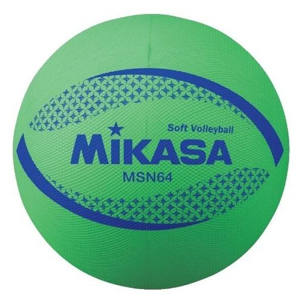 ミカサ  バレーボール  小学生用 ソフトバレーボール 1・2・3・4年生用 MSN64-G 取り寄せ品
