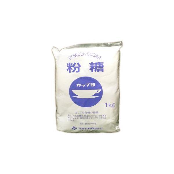 日新製糖 粉糖 1kg