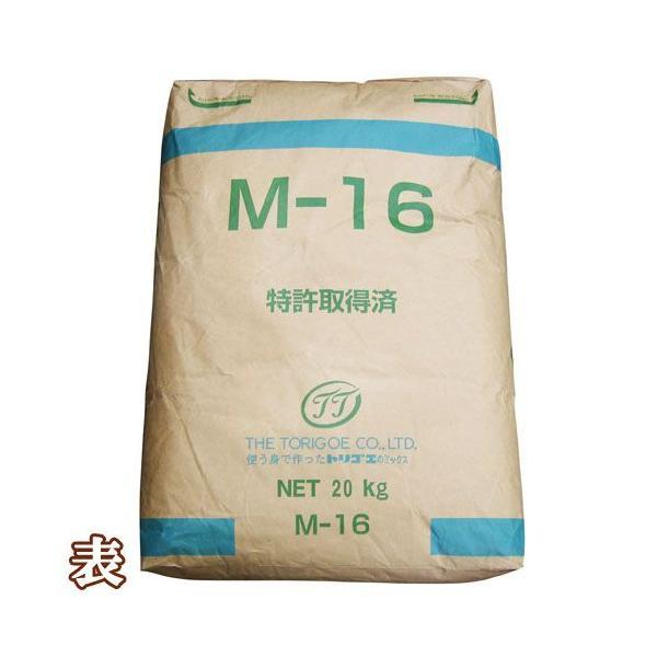業務用 白たい焼き専用ミックス粉 20kg