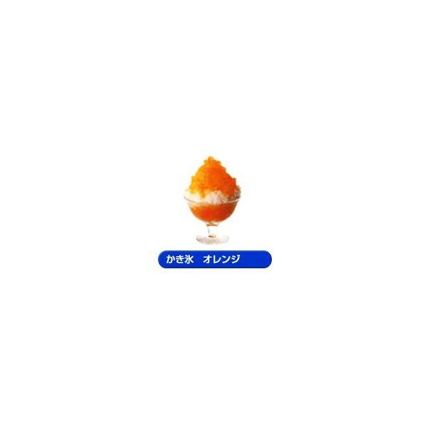 かき氷シロップ (オレンジ)