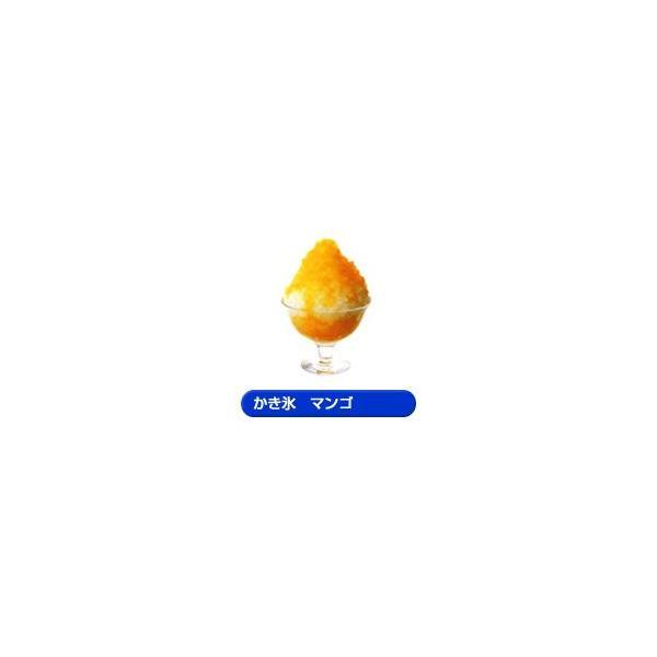 かき氷シロップ (マンゴ)