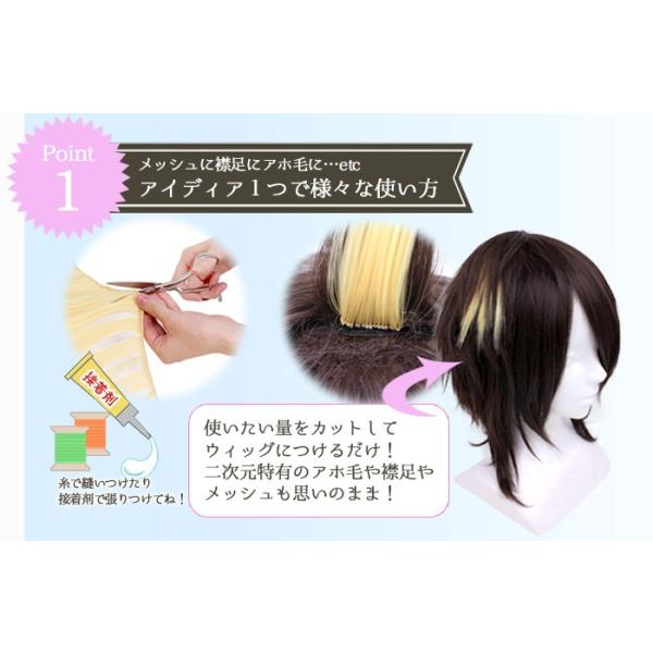 ウィッグ 毛束 ウイッグ エクステ エクステンション つけ毛 赤髪 ピンク 毛束60cm ウスクレナイ(T2312)