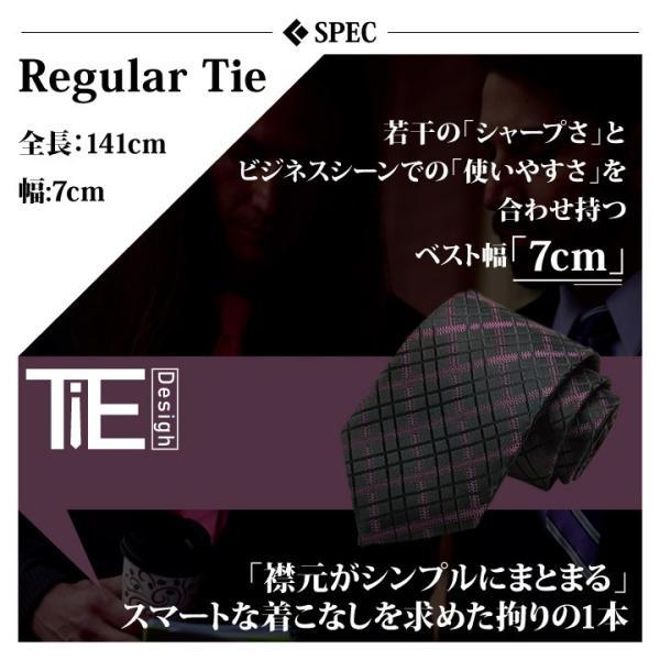ネクタイ おしゃれ チーフ カフス ボタン セット 結婚式 黒 入学式 スーツ バレンタイン ギフト NT1|fujitatsu|15