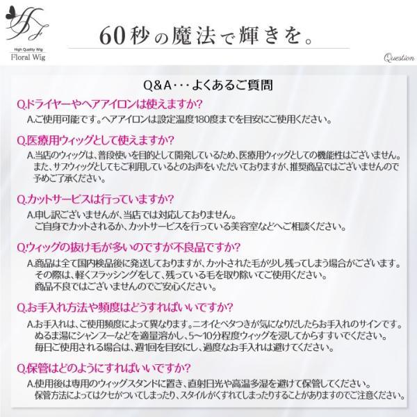 ウィッグ ショート ボブ フルウィッグ ストレート 耐熱 レディース ミセス かつら 自然|fujitatsu|14