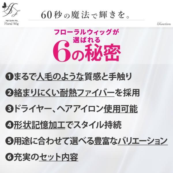 ウィッグ ショート ボブ フルウィッグ ストレート 耐熱 レディース ミセス かつら 自然|fujitatsu|04