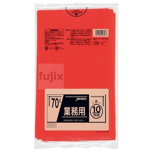 カラーポリ袋70L LLDPE 赤色0.04mm 400枚/ケース LCCR70 ジャパックス