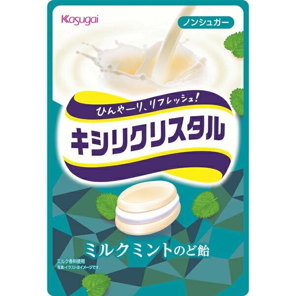 春日井製菓 キシリクリスタル ミルクミントのど飴 71g(個装紙込み)×72個入り (1ケース) (SB)