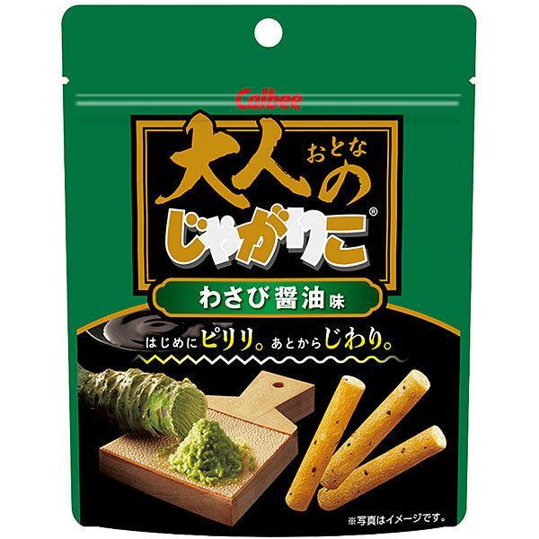 カルビー 大人のじゃがりこ わさび醤油味 38g×12個入り (1ケース)(SB)