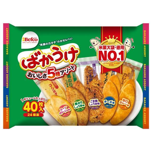 栗山 ばかうけ おいしさ5種アソート 40枚×10個入り (1ケース) (YB)