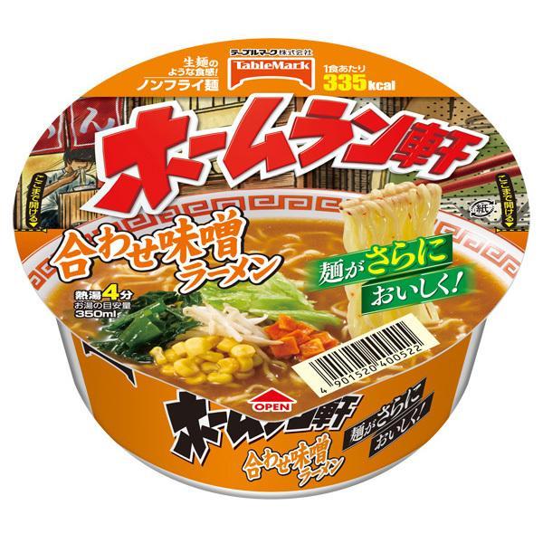 ホームラン軒合わせ味噌ラーメン12食入り×1ケース(AH)