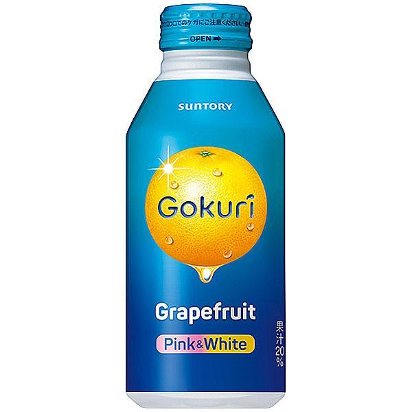 サントリー Gokuri グレープフルーツ 400g×24本入り (1ケース)(KT)