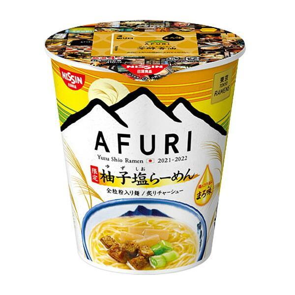 日清 東京RAMENS AFURI 限定柚子塩らーめん まろ味 93g×12個入り (1ケース) (KT)