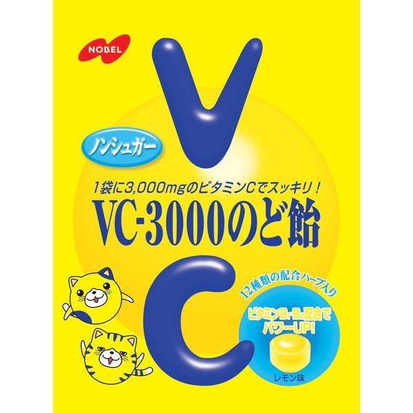 ノーベルVC-3000のど飴 90g×6個入り×2箱(計12個入り)(YB)