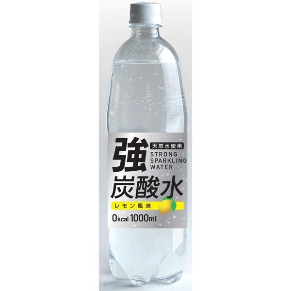 友桝飲料 強炭酸水レモン (富士薬品) 1000ml×15本入り (1ケース) (KK)
