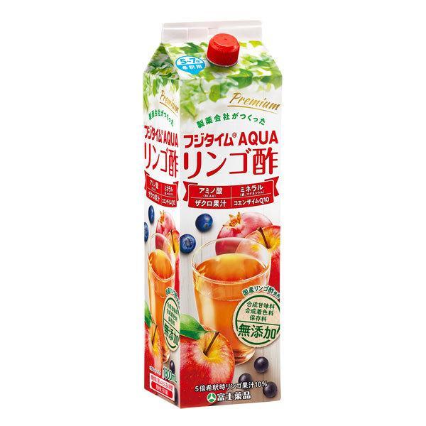 T-富士薬品PayPayモール店_4987524809219