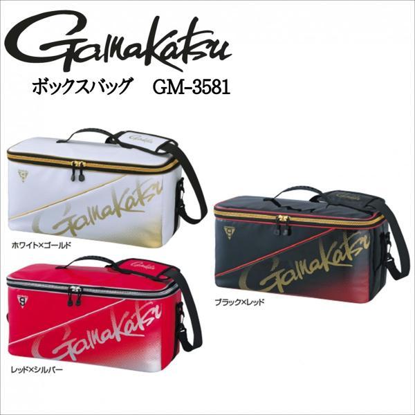 がまかつ ボックスバッグ GM-3581
