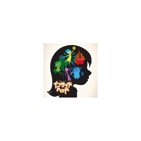 インサイド・ヘッドオリジナルサウンドトラック数量 生産盤レンタル落ち中古CD