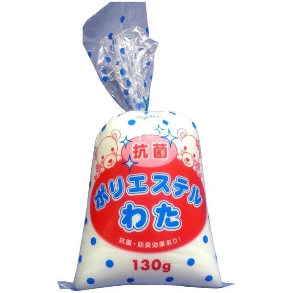 オルヌマンオリジナル ポリエステルわた130g 抗菌・防臭 10個セット fuki-fashion